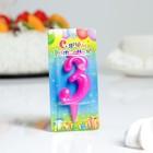"""Свеча для торта цифра """"Металлик"""" """"3"""" розовая"""