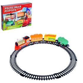 """Железная дорога """"Классический поезд"""", протяжённость пути 1,46 м, МИКС"""