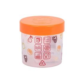 Емкость для хранения Oursson 0,5 л, 9,5 × 9,5 × 9 см, оранжевая