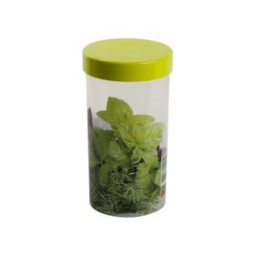Емкость для хранения Oursson 1 л, 9,5 × 9,5 × 18 см, зелёная