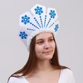 Кокошник «Вьюга» с синими снежинками