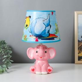 """Лампа настольная с абажуром """"Слонёнок розовый"""" Е14 40W 32,5х20х20 см"""