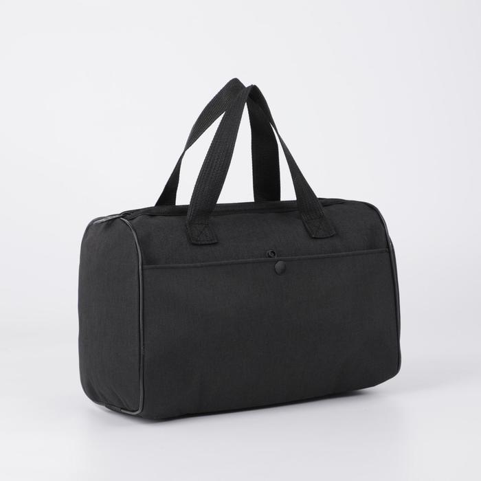 Косметичка-сумочка, отдел на молнии, 2 наружных кармана, ручки, цвет чёрный