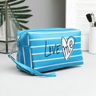 Косметичка дорожная «Любовь», отдел на молнии, ручка, цвет голубой