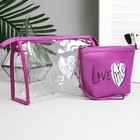 Set of cosmetic bags 2 in 1, division zipper, color purple