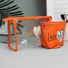 Set of cosmetic bags 2 in 1, division zipper, color orange