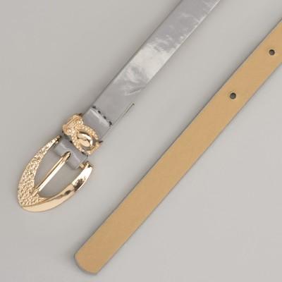 Ремень женский, гладкий, пряжка хомут золото, ширина - 1,3 см, цвет серый