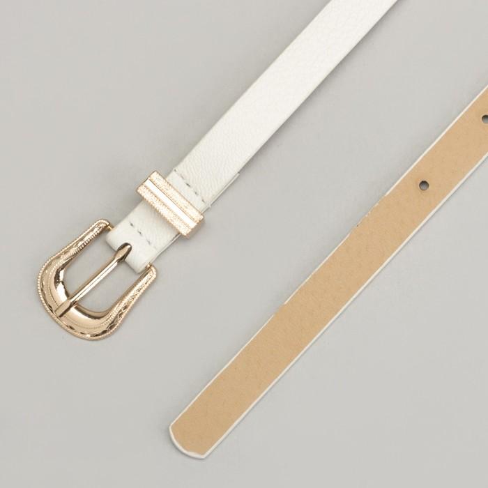 Ремень женский, гладкий, пряжка хомут золото, ширина - 1,3 см, цвет белый