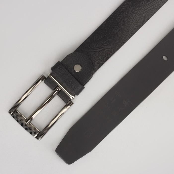 Ремень мужской, под рептилию, пряжка металл, ширина - 3 см, цвет чёрный
