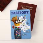 """Обложка для паспорта """"Путешествия"""", Гадкий Я"""
