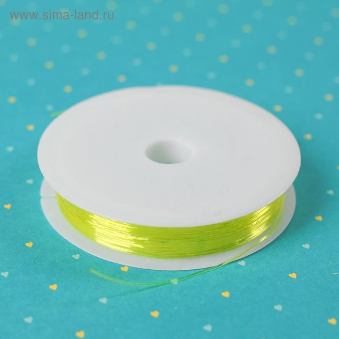 Резинка для бисероплетения диаметр 0,6 мм, длина 12 м, цвет желтый