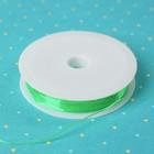 Резинка для бисероплетения диаметр 0,8 мм, длина 8 м, цвет зеленый