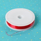 Резинка для бисероплетения диаметр 1 мм, длина 3,5 м, цвет красный