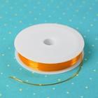 Резинка для бисероплетения диаметр 1 мм, длина 3,5 м, цвет оранжевый
