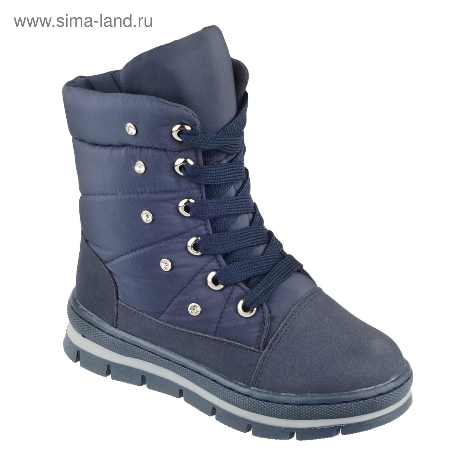 Ботинки зимние для девочки 57d35137695bc