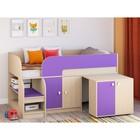 Детская кровать-чердак «Астра 9 V8», цвет дуб молочный/фиолетовый
