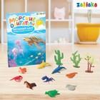 Обучающий набор: животные + плакат «Морские обитатели»