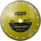Круг отрезной STAYER 36675-230, алмазный, сплошной, мокрый рез, 22,2х230 мм