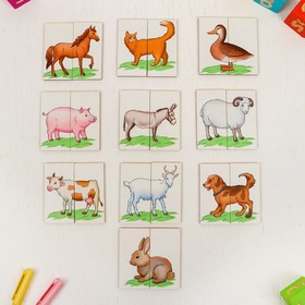 Картинки-половинки «Ферма», картинки нарисованы, размер картинки: 8,5 × 8,5 см