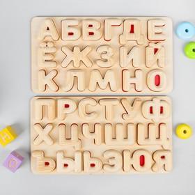 Рамка-вкладыш «Алфавит», высота букв: 6 см, размер планшета: 42 × 22 см
