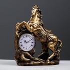 """Часы настольные """"Конь"""", цвет золото, 55х48х22 см, микс - фото 923364"""