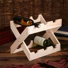 """Подставка для бутылок """"Оригами"""" складная, массив клёна"""