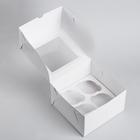 Упаковка для капкейков с окном на 4 шт, 16 х 16 х 10 см - фото 308035432