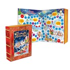"Коробка картонная ""Догони Деда Мороза"", 18 х 5 х 24 см"