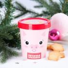 """Печенье в стакане """"Новый год будет сладким"""", ореховое"""