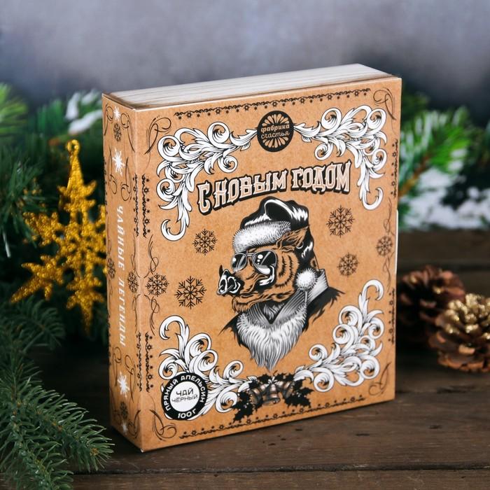 """Чай чёрный в книге, пряный апельсин """"С новым годом"""", 100 г"""