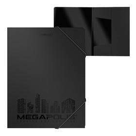 Папка на резинках А4 Erich Krause Megapolis, чёрная