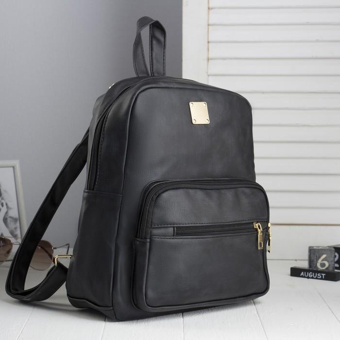 Рюкзак молодёжный, отдел на молнии, 2 наружных кармана, цвет чёрный - фото 545264467
