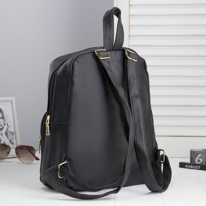 Рюкзак молодёжный, отдел на молнии, 2 наружных кармана, цвет чёрный - фото 545264468