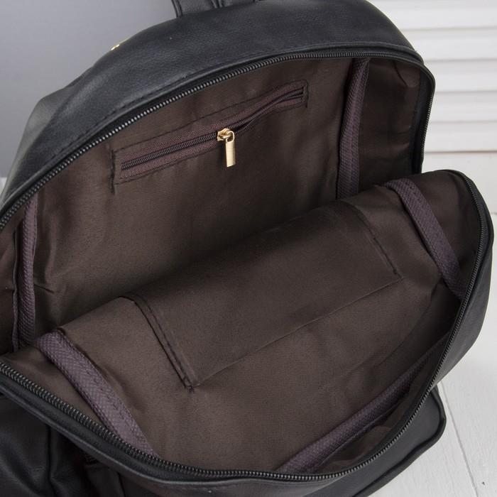 Рюкзак молодёжный, отдел на молнии, 2 наружных кармана, цвет чёрный - фото 545264469