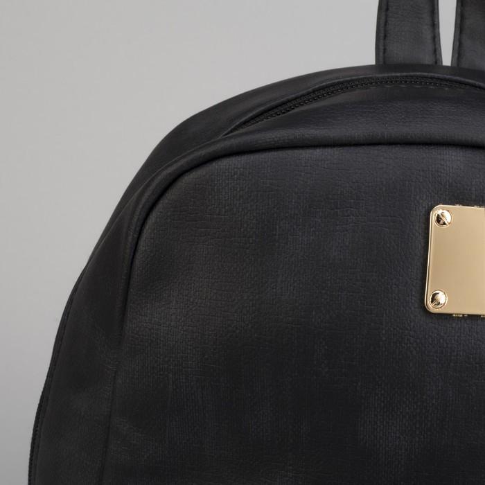 Рюкзак молодёжный, отдел на молнии, 2 наружных кармана, цвет чёрный - фото 545264470