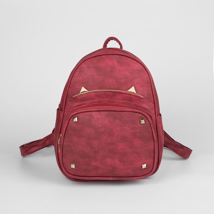Рюкзак молодёжный, отдел на молнии, 4 наружных кармана, цвет красный - фото 408729580