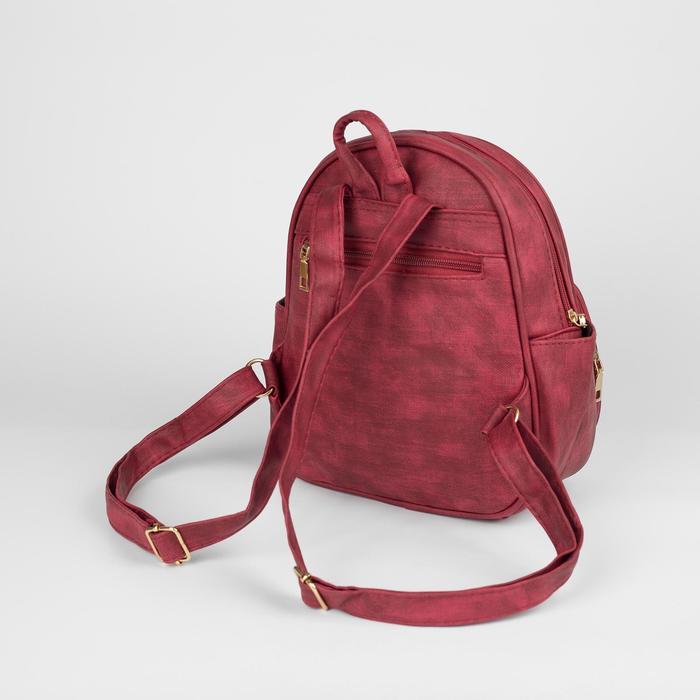 Рюкзак молодёжный, отдел на молнии, 4 наружных кармана, цвет красный - фото 408729581