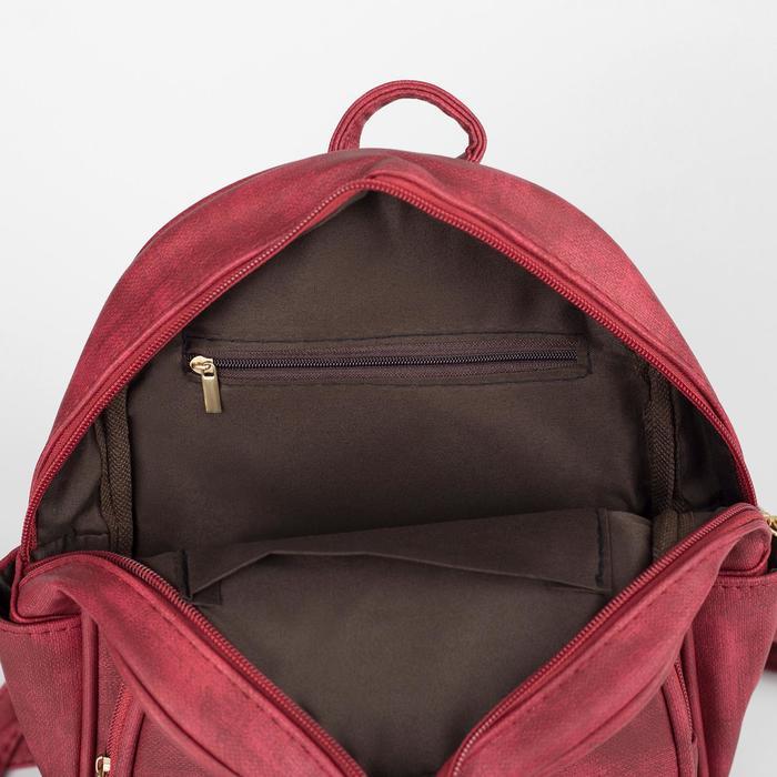 Рюкзак молодёжный, отдел на молнии, 4 наружных кармана, цвет красный - фото 408729583