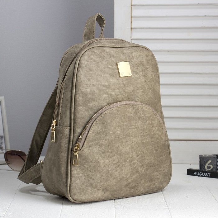Рюкзак молодёжный, отдел на молнии, наружный карман, цвет бежевый