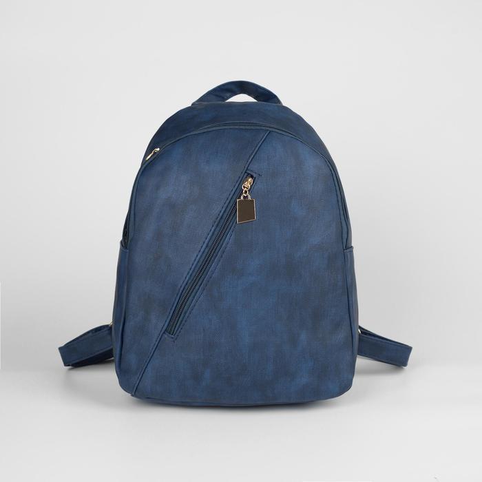 Рюкзак молодёжный, отдел на молнии, 2 наружных кармана, цвет синий - фото 664604898