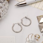 """Серьги-кольца """"Стальные"""", цвет серебро, d=1,5 см"""
