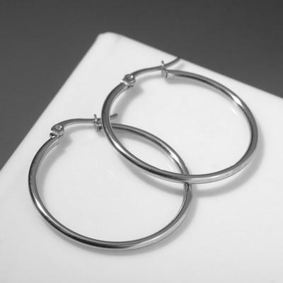 """Серьги-кольца """"Стальные"""", цвет серебро, d=3,5 см"""