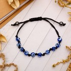 "Charm bracelet ""Children's"" series beads, color blue"