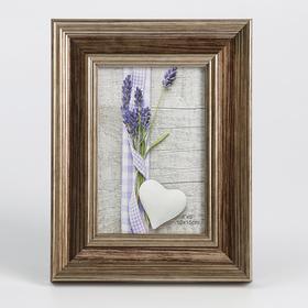 Plastic photo frame 10x15 cm