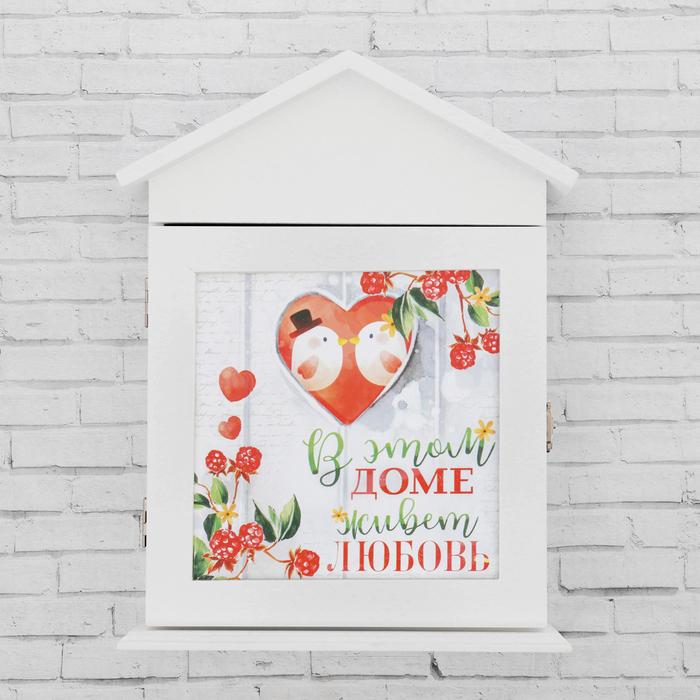 """Ключница шкатулка """"В этом доме живет любовь"""""""