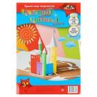 """Набор для детского творчества А4 """"Замок"""", 16 листов картон цветной и 16 листов бумага цветная"""
