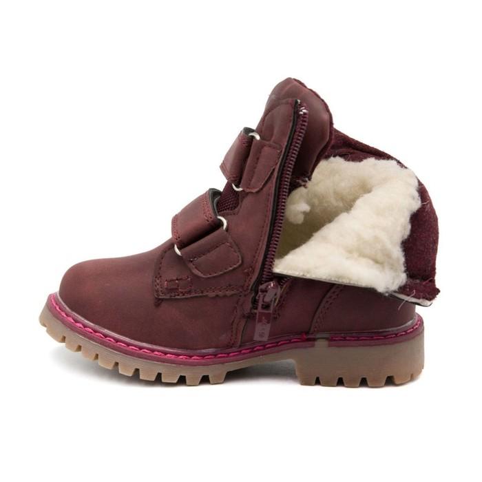 ... Ботинки зимние для девочки 4ab0e0960dcd9