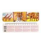 """Закладка """"Дикие животные"""", жирафы, тигр, слоны, глиттер, 45 х 166 мм"""