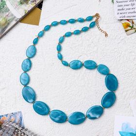 """Бусы """"Эстетика"""" овалы, цвет голубой, 60 см"""