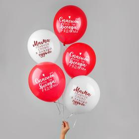"""Balloon 12 """"Compliments mommy"""" pictures MIX, 25 PCs"""